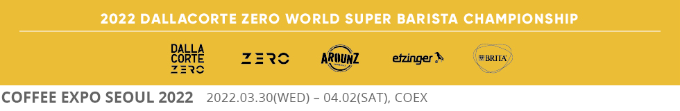 2020 AROUNZ WORLD SUPER BARISTA CHAMPIONSHIP
